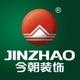 北京今朝装饰西安分公司的个人主页