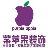 陕西西安紫苹果u的个人主页