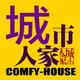 济南城市人家装饰设计工程有限公司的个人主页