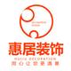 huiju的个人主页