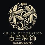 四川古兰装饰公司官方的个人主页
