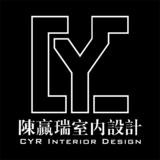CYR室内设计的个人主页