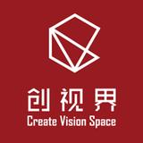创视界空间设计的个人主页