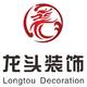 longtouzx的个人主页