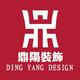 佛山市鼎阳装饰设计有限公司的个人主页
