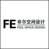 非尔空间设计的个人主页