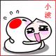 qq_用户_507的个人主页