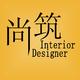 尚筑室内设计工程的个人主页