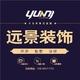 重庆远景装饰案例作品的个人主页