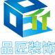广西品匠装饰集团郑州分公司的个人主页