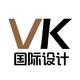 VK国际设计的个人主页