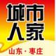 qq_枣庄城市人家的个人主页