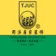 上海同济联合建设发展有限公司的个人主页