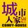 济南城市人家的个人主页
