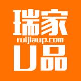 瑞家U品的个人主页
