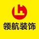 深圳领航装饰的个人主页