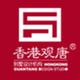 香港观唐别墅装修的个人主页