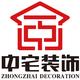 福州中宅装饰的个人主页