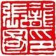 北京龙发装饰集团杭州公司的个人主页