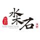 固镇水木石装饰设计有限公司的个人主页