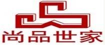 北京尚品世家装饰有限公司