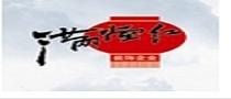 吴江市满堂红装饰有限公司