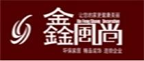 武汉鑫风尚装饰设计工程有限公司