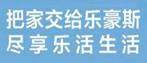 郑州乐豪斯装饰工程有限公司