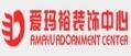 北京市爱玛裕装饰工程有限公司