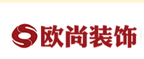 沧州欧尚装饰有限公司