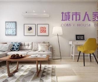 三室两厅现代超简洁设...