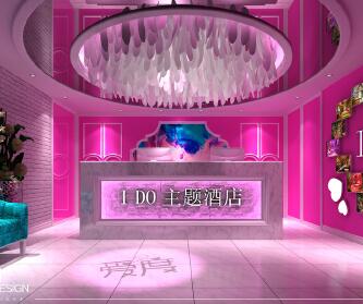 情侣酒店设计——太原爱度...