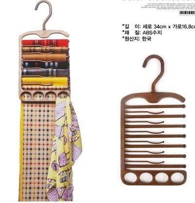 「朱朱家园」韩国进口 迷你实用围巾挂架/丝巾挂,