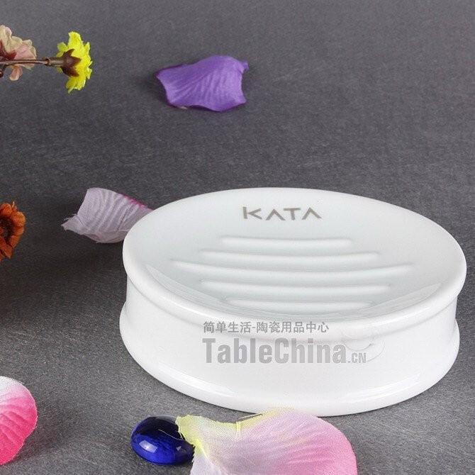 加拿大卫浴品牌 KATA卡托 白色圆型 香皂碟 香皂盒,