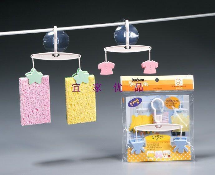 韩国进口 小型晾衣架 晾物夹 抹布架 手套夹,