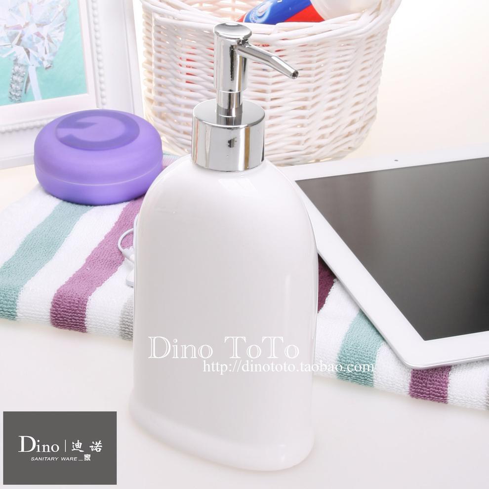 特色扁瓶 外单陶瓷厨房卫浴用品具配件洗洁乳液香水瓶器 现货实拍,