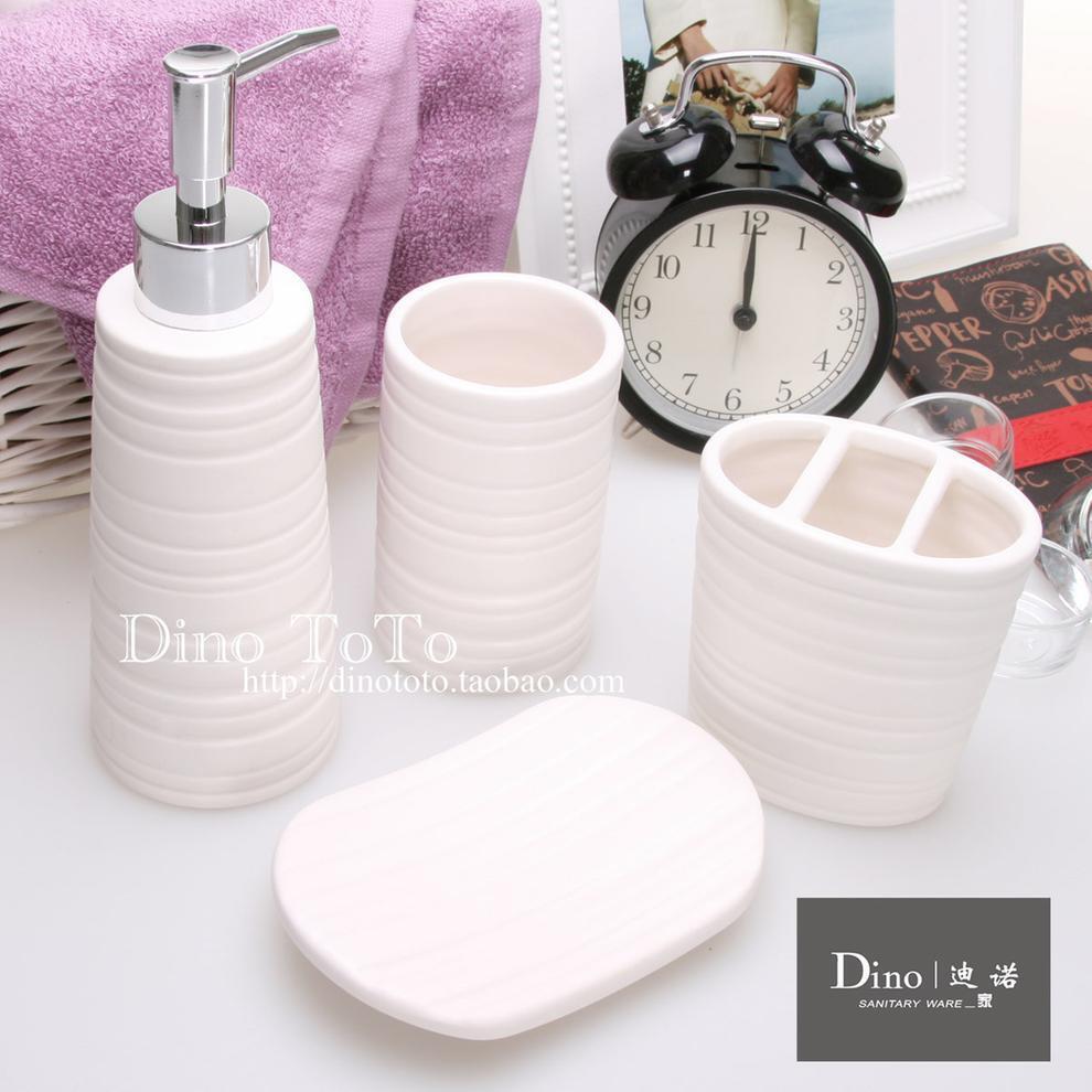 简约白色纹理陶瓷卫浴四件洗漱套装套件浴室用品组 厂销现货实拍,