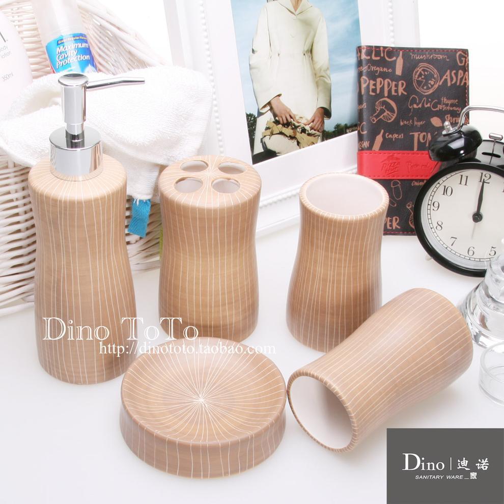 棕色线条纹理陶瓷卫浴五件洗漱套装套件浴室用品组 厂销现货实拍,