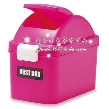 正品 桌面垃圾桶 收纳桶 厨房台面桶 台面垃圾桶 玫红色,浴室储物,