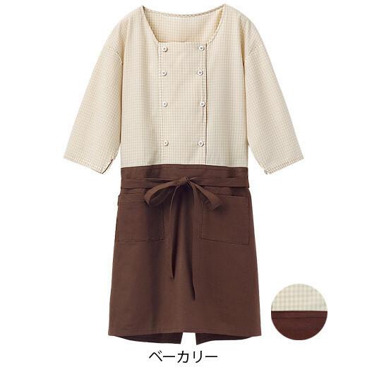 【柒夜家】外贸原单 日单 芬家 棉麻 乡村风 长袖围裙 罩衣家居服,