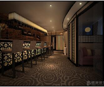 颐和商务酒店