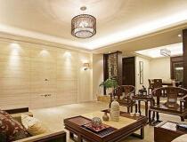 绿城.丽江公寓146平中式风格