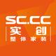 北京实创装饰集团的个人主页