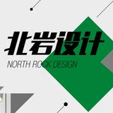 南京北岩设计